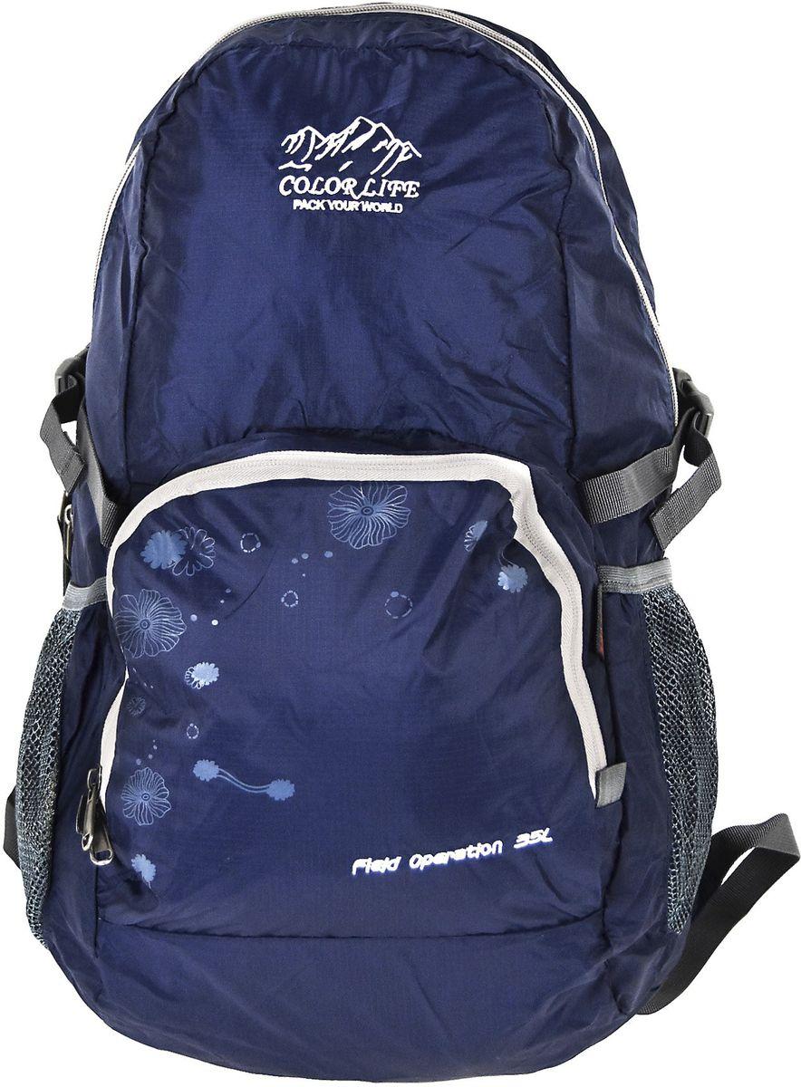 93861e63cb Σακίδιο Πλάτης 35lt Ultra Light Colorlife 1552 Μπλε Σκούρο