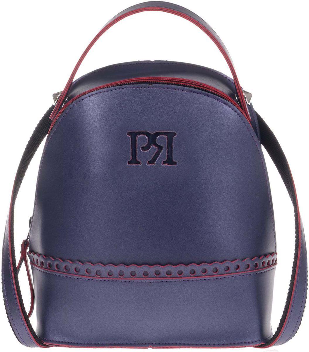 Γυναικείo σακίδιο πλάτης Pierro Accessories 90469EC-05 Μπλε γυναικείες τσάντες   τσάντες πλάτης