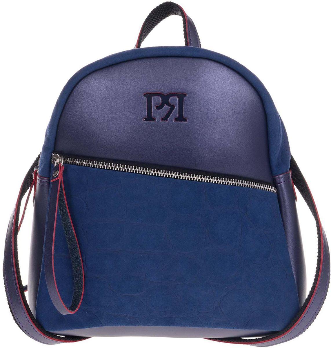 Γυναικείo σακίδιο πλάτης Pierro Accessories 90454KS-05 Μπλε γυναικείες τσάντες   τσάντες πλάτης