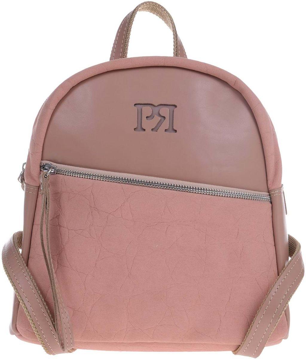 Γυναικείo σακίδιο πλάτης Pierro Accessories 90454KS-68 Σομον γυναικείες τσάντες   τσάντες πλάτης