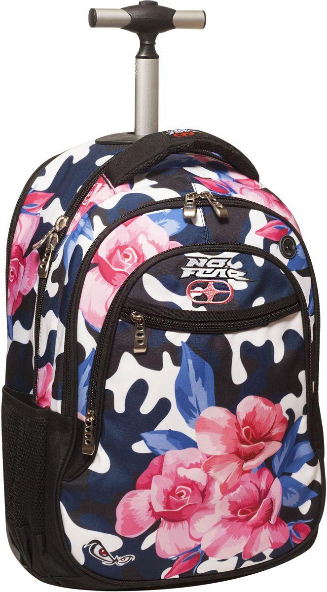 Τσάντα Δημοτικού Trolley No Fear Army Flower BMU 347-15074 σχολικες τσαντες   τσάντες δημοτικού   για κοριτσια