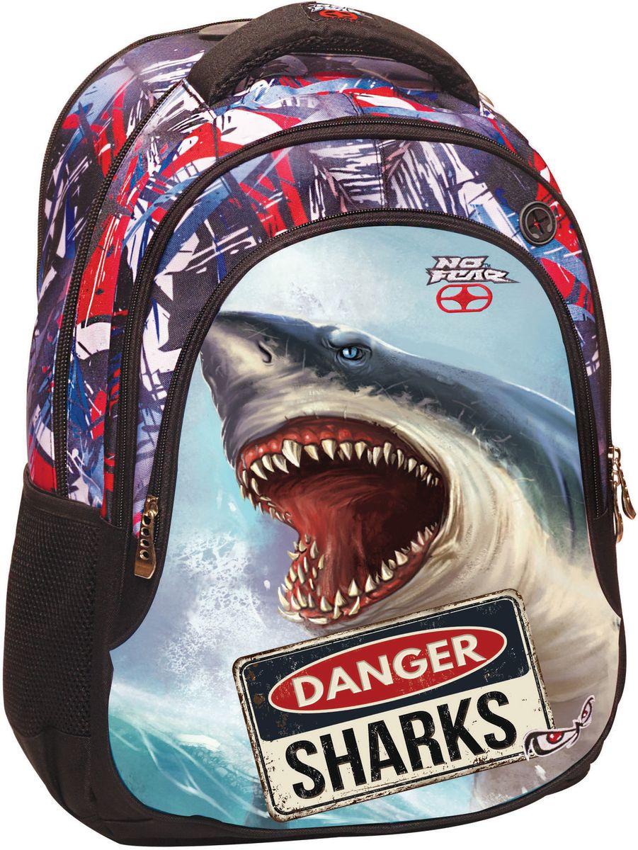 Τσάντα Δημοτικού No Fear Shark BMU 347-40031 σχολικες τσαντες   τσάντες δημοτικού   για αγορια