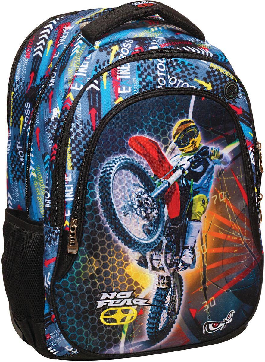 Τσάντα Δημοτικού No Fear Motocross BMU 347-44031 σχολικες τσαντες   τσάντες δημοτικού   για αγορια