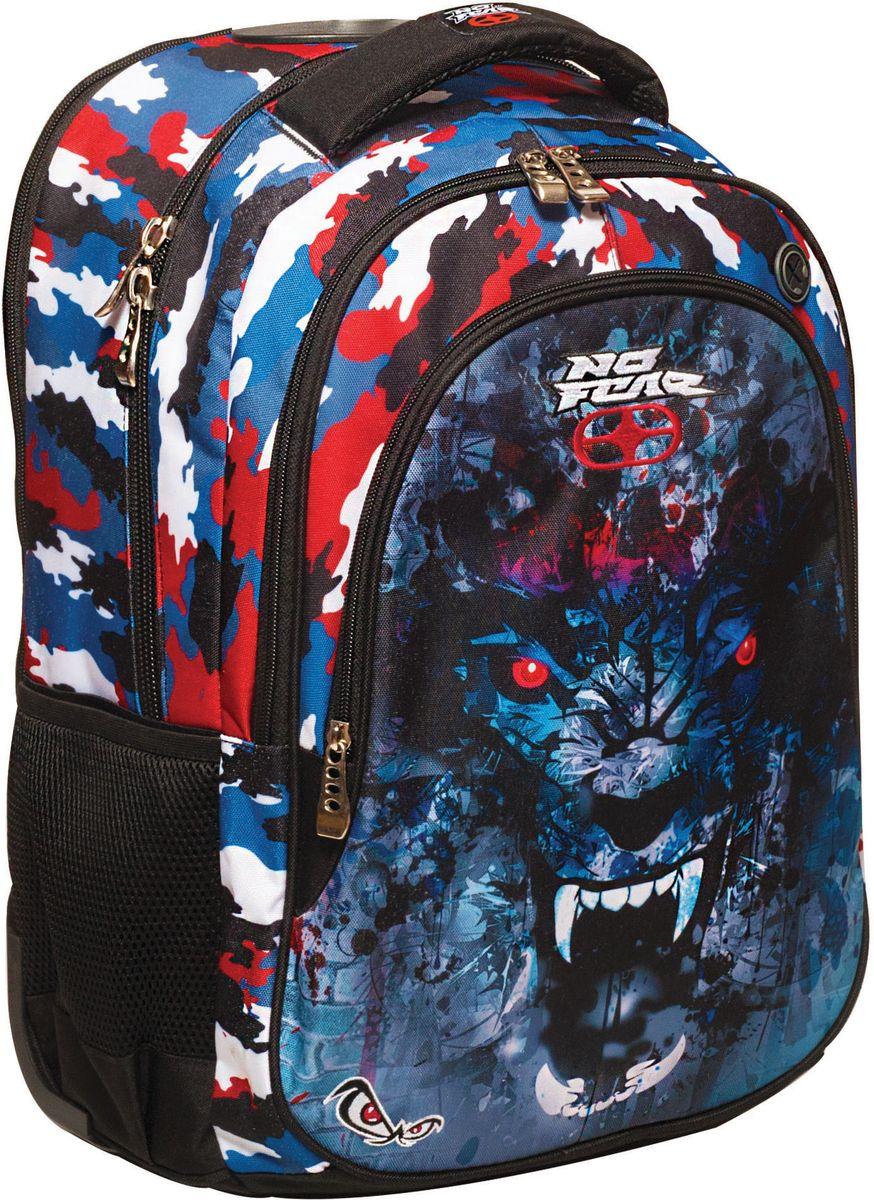 Τσάντα Δημοτικού No Fear Digital Wolf BMU 347-46031 σχολικες τσαντες   τσάντες δημοτικού   για αγορια