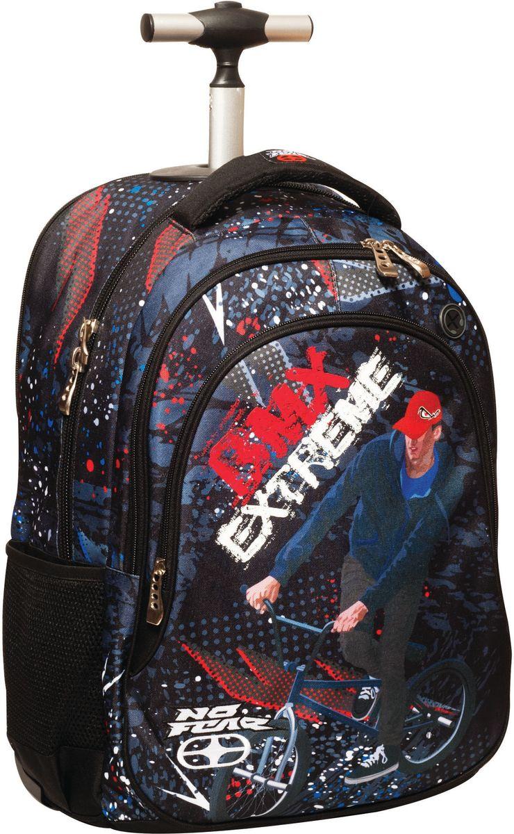 Τσάντα Δημοτικού Troelly No Fear Extreme BMX BMU 347-47074 σχολικες τσαντες   τσάντες δημοτικού   για αγορια