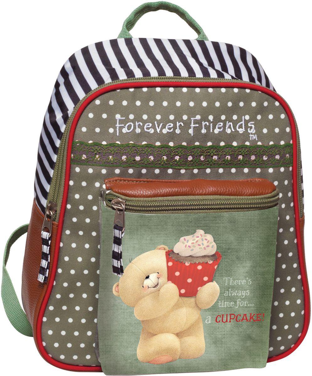 Τσάντα Mini Forever Friends BMU 333-41053 σακίδια   τσάντες   τσάντες πλάτης