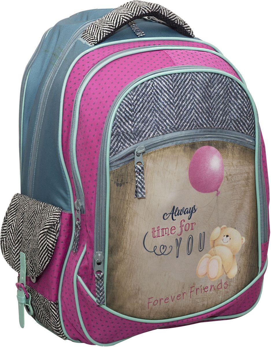 1db9bc37e07 Τσάντα | Σχολικές τσάντες (Ταξινόμηση: Ακριβότερα) | Σελίδα 37 | Snif.gr