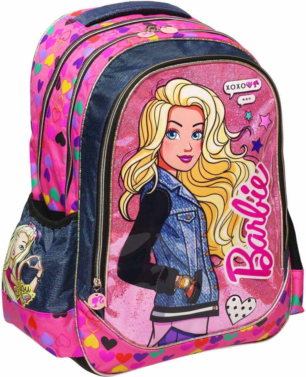 2a5cc82703 Τσάντα Δημοτικού Barbie Be You GIM 349-60031