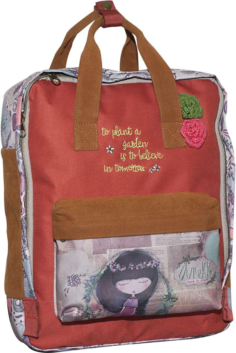 1f7d26bd47 Τσάντα Δημοτικού Anekke Nature BMU 346-92040