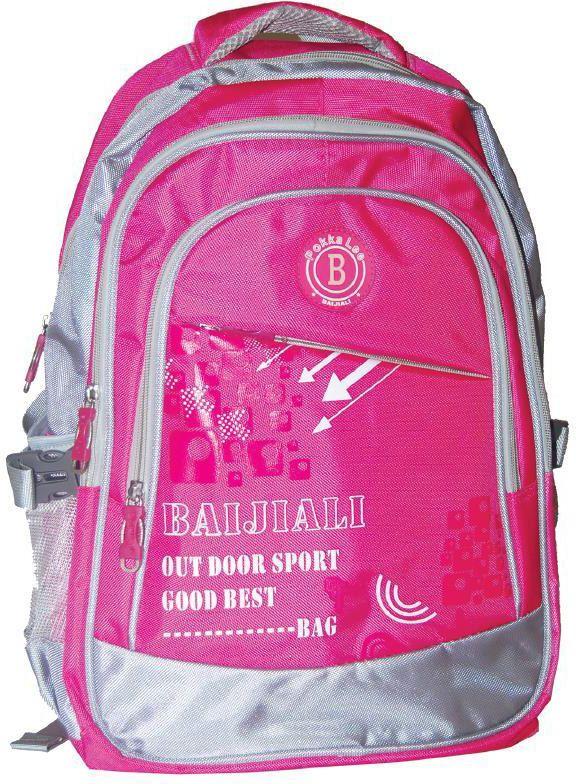 Τσάντα πλάτης ροζ με 3 θήκες 45x35x15 εκ. Next 26373 παιδί   τσάντες δημοτικού   για κοριτσια