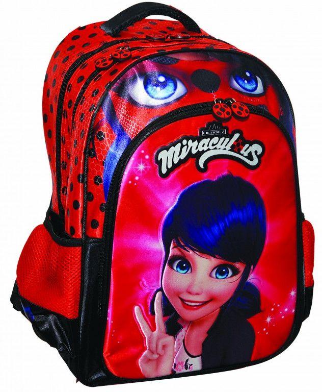 67477963083 Τσαντα Δημοτικού Οβαλ LadyBug GIM 346 00031 σχολικες τσαντες τσάντες ...