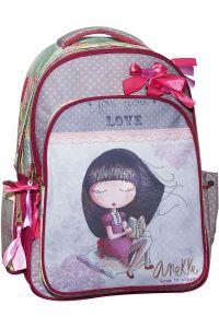 Τσάντα Δημοτικού Anekke Sweet BMU 346-91031
