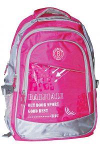 Τσάντα πλάτης ροζ με 3 θήκες 45x35x15 εκ. Next 26373